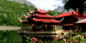 Hotels in  Skardu Pakistan